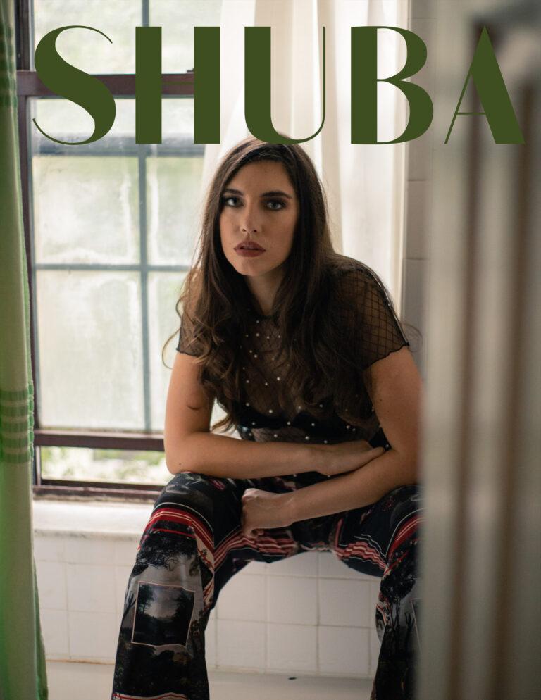 SHUBA MAGAZINE #15 VOL. 1333